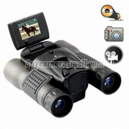 "Spy Camera Hidden Telescope Camera DVR - Long Range DVR Camera Binoculars w/ 1.5"" Flip Screen"